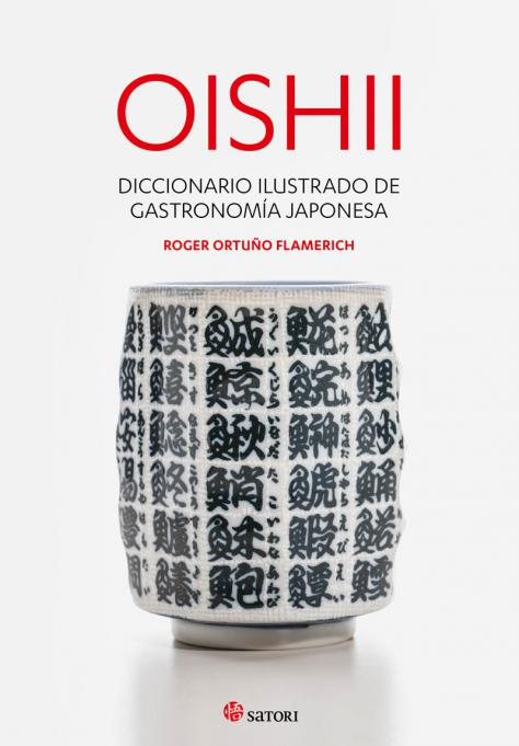 OISHII, an illustrated dictionary of Japanese cuisine